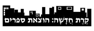 logo keret